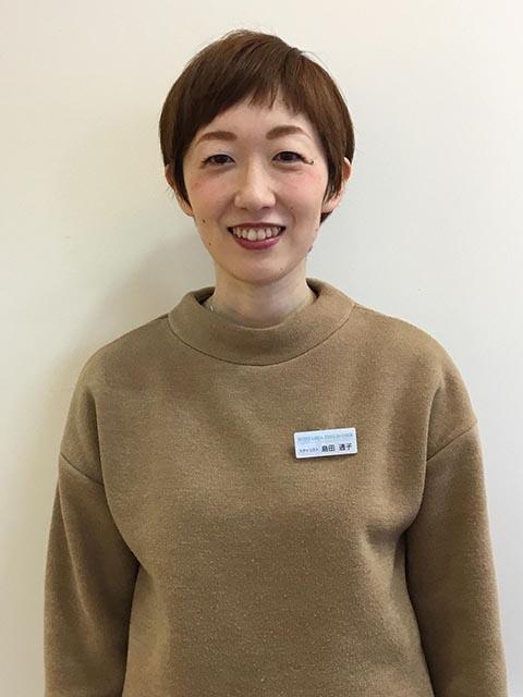 島田 通子